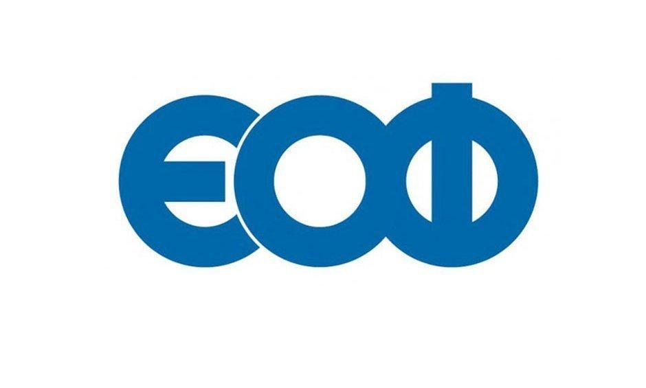 eof 0